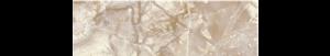 Queen stone tile-Beige-3x10-ceram-bn-wall