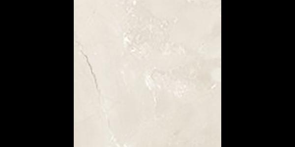 Moon Porcelain Beige 12x12 Floor Tile